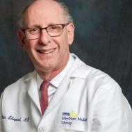 Marc Shepard MD